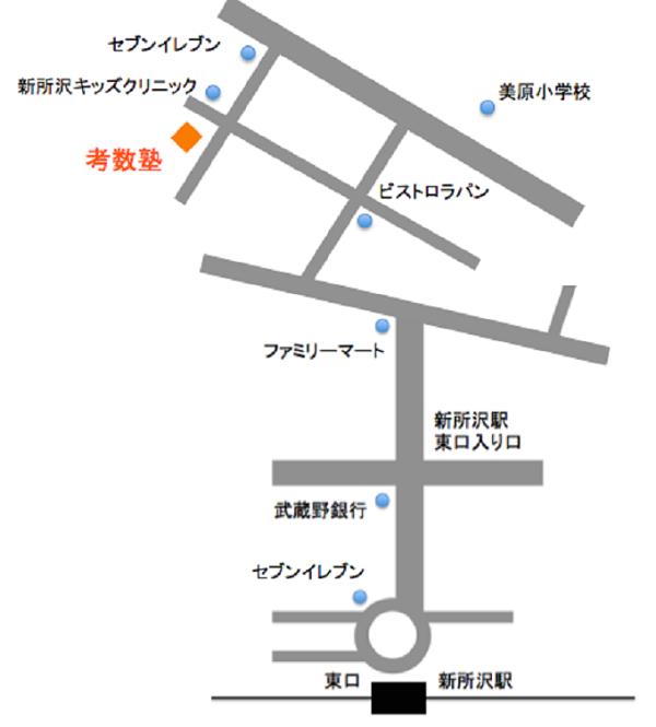 考数塾地図